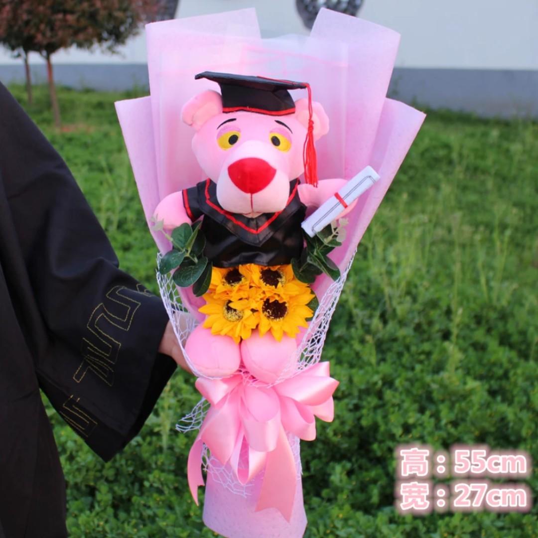 1 Graduation Pink Panther 4 Sunflower Soap Flowers Bouquet Size
