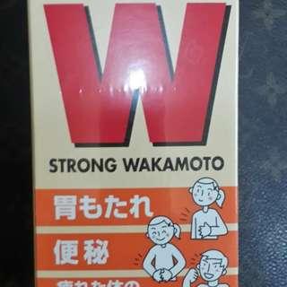 Wakamoto日本帶回