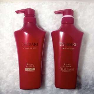 Shiseido Tsubaki Shampoo and Conditioner Extra Moist Set 500ml
