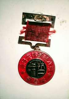 中國八路軍勳章