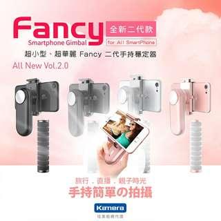 Fancy手機穩定器(玫瑰金)