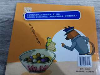 Chinese book for kids