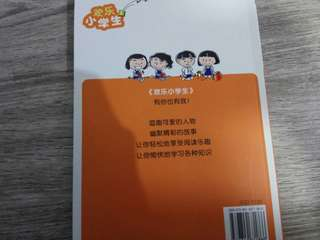 Chinese comic for kids