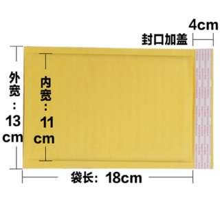 3pcs Bubble Pack Envelop 11cm x 18cm