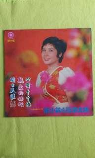 張小英 CHANG SIAO YING. Vol.9 how many people envy me. National Museum Folklife Collection items. Vinyl record