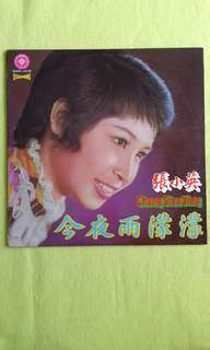 張小英 CHANG SIAO YING. tonight rains misty. National Museum Folklife Collection items.  Vinyl record