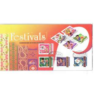 FDC #258  FESTIVALS