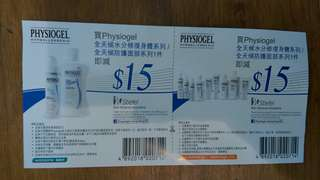 Physiogel Coupons