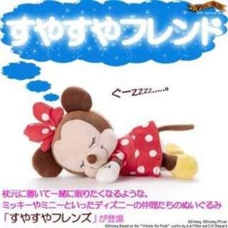 迪士尼 米妮 趴睡娃娃