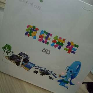 5D multiple pattern puzzle