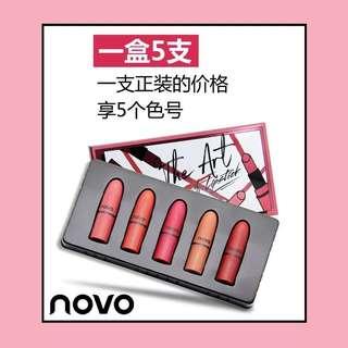 Novo Limited Edition Mini Lipstick Set