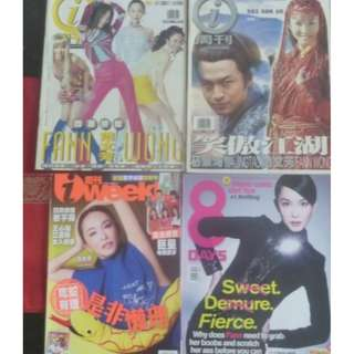 vintage 范文芳 Fann Wong fan wen fang mediacorp i 周刊 i-weekly retro Magazine