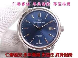 9年舊鋪 正貨IWCPORTUGUESEAUTOMATICEDITIONLAUREUS勞倫斯限量版IW500112藍面熊貓眼