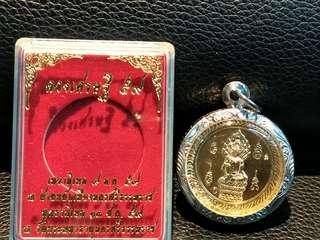 2559 瓦哈瑪踏 阿讚坤潘逝世十周年紀念 澤度金
