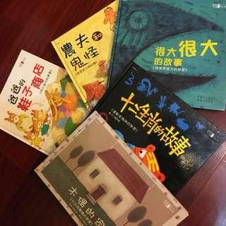 🚚 漢湘文化精美繪本套書