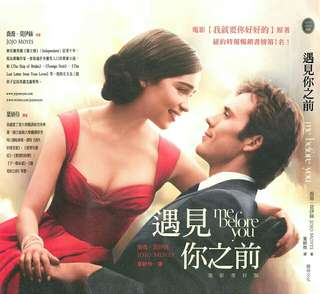 Me before you by Jojo Moyes Chinese version