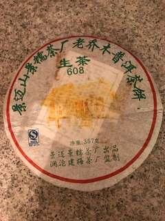普洱茶餅 生茶2007 年出產