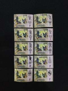 1971 State Butterflies 1c Value - 10 pcs Used (Bradbury Wilkinson Printing)