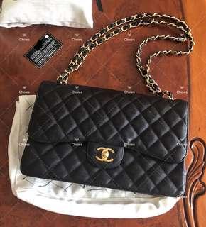Chanel CF Jumbo Double flap