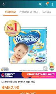 Mamypoko extra dry skin with tape pampers