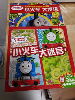 Thomas activity books