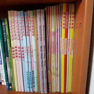 地球村美日語用書