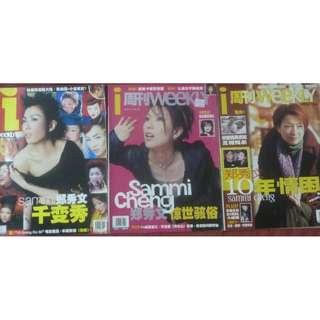 郑秀文 Sammi Cheng Zheng Xiu Wen mediacorp i 周刊 i-weekly retro vintage Magazine