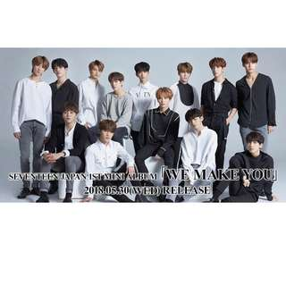 SEVENTEEN - WE MAKE YOU