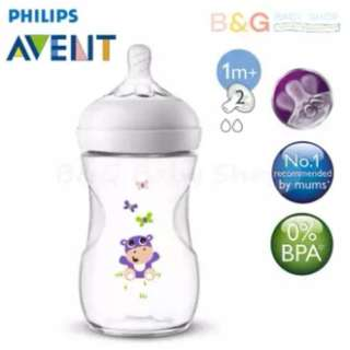 1 x Philips Avent Natural Bottle Decorated 9oz/260ml (Hippo Purple)