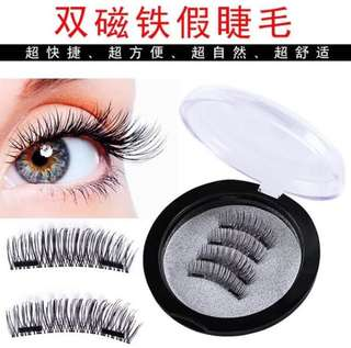 Magnetic Eyelashes (dual magnet)