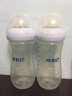 Avent Natural Bottles 330ml