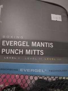 Level     Evergel punching mitts