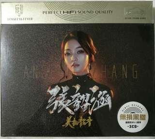 [Music Empire] 张韶涵 - 《美韵韶音》新歌 + 精选 ‖ Angela Zhang Greatest Hits Audiophile CD Album