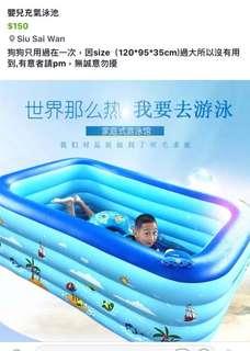 嬰兒游泳池