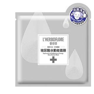 L'herboflore Hyaluronic Acid Moisture Energy Biocellulose Mask. (Taiwan mask)