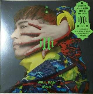 [Music Empire] 潘玮柏 - 《异类》‖ Will / Wilber Pan - illi CD Album