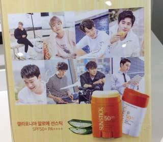 NATURE REPUBLIC + POSTER (MEMBER)