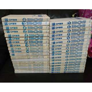 Pre - Loved Rave Master 雷娃 1-35 [Complete] Chinese Manga [漫画] from Chuang Yi by 真島ヒロ for $10!