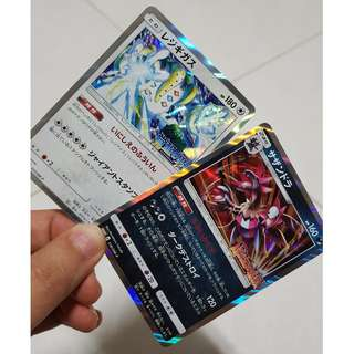 Hydreigon and Regigigas Japanese Pokemon Card Promos