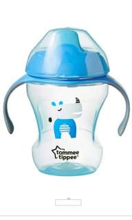 Tommee Tippee Sippy training cup