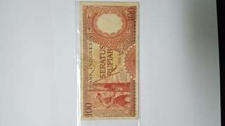 Rare and vintage currency.
