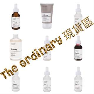 The Ordinary 現貨區