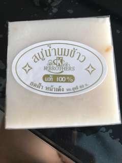 My favourite Thai Rice Soap