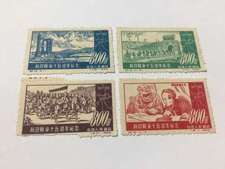 Prc china C16 war resistence against Japan Mnh