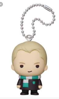Draco Malfoy Keychain