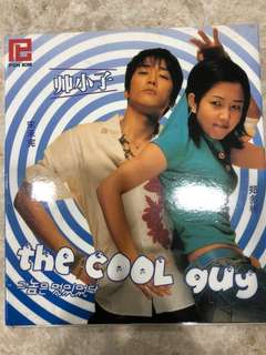 The Cool Guy (K-Movie)