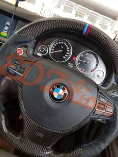 Carbon fibre steering wheel