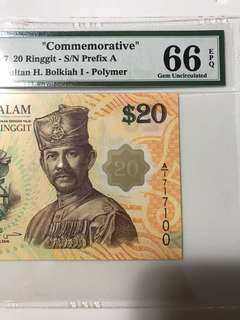 Pmg 66 prefix A  fancy no 7171 Brunei commemorative  20 Dollar Note