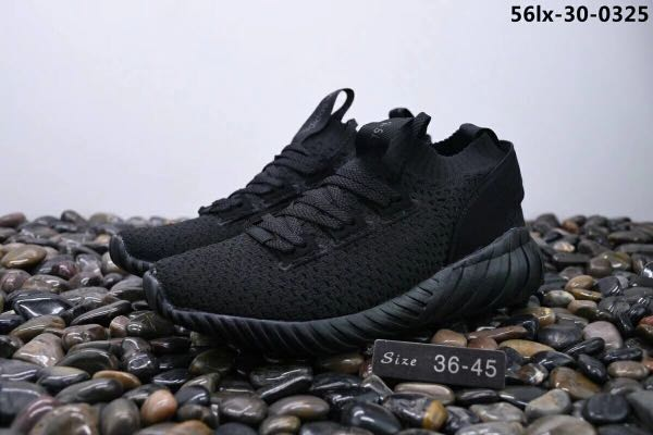 f6458a27d Adidas Tubular Doom Socks