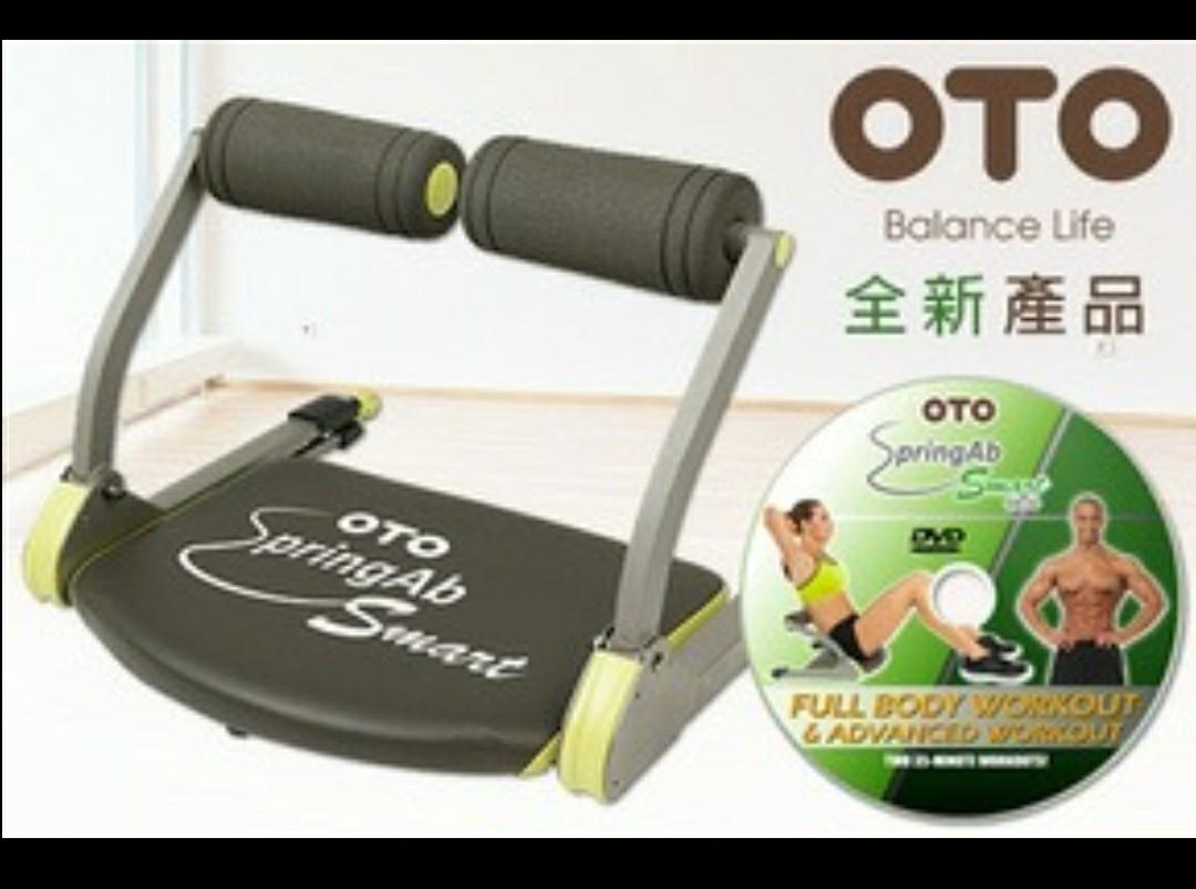 OTO 纖形修腹器 Smart (型號:SB-50)